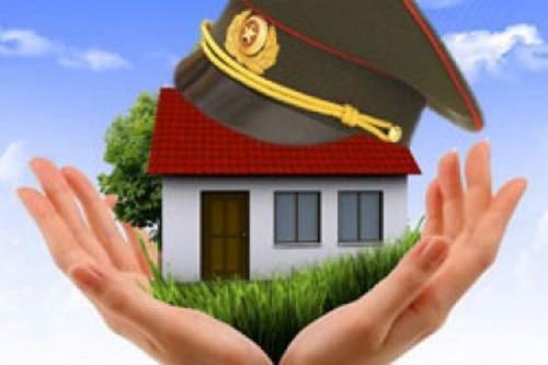 Что будет сВоенной ипотекой в2016 году?