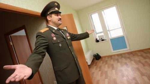 жилье по социальному найму для военнослужащего
