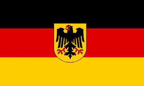 Германия инвестиции