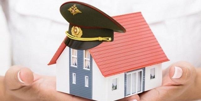 Военная ипотека - это почти рай, но только на первый взгляд