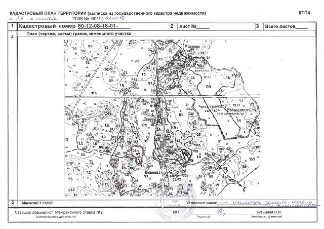 Изображение - Кадастровый план территории blobid1535256121155