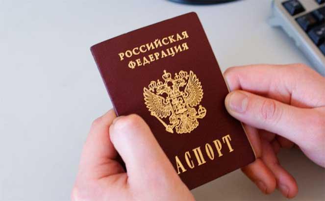Время делания паспорта