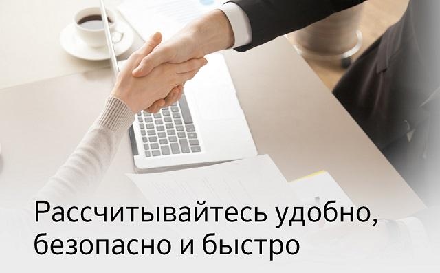 Изображение - Понятие, виды, процедура оформления аккредитива при покупке квартиры blobid1543863488246