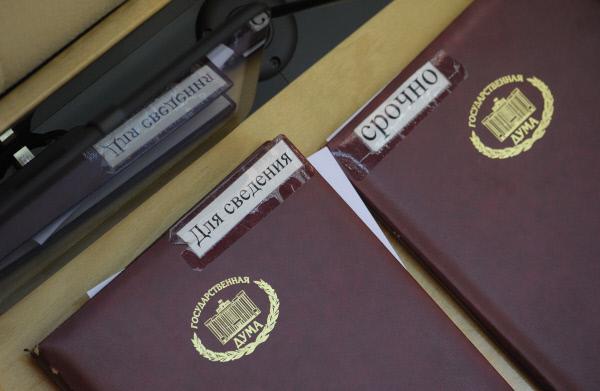 Принципы публичной собственности основаны на феодальном праве