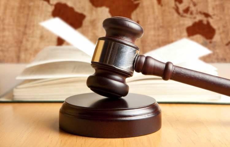Собственность публично-правовых образований