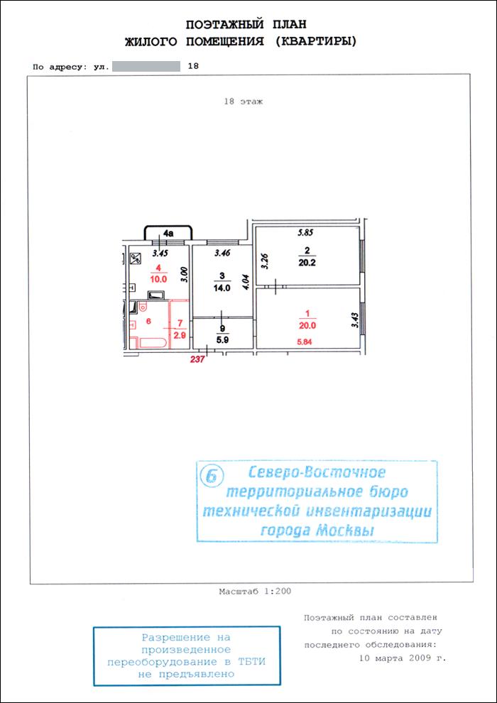 Изображение - Нужен ли техпаспорт при продаже квартиры оформление и срок действия технического паспорта blobid1553804837045