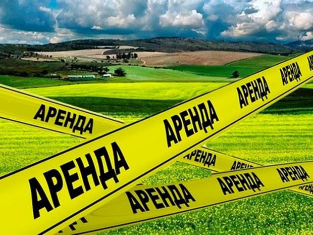 Какие бывают виды собственности на земельный участок